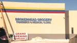 The Brokenhead Grocery, Pharmacy & Medical Centre officially opened on February 9, 2016.